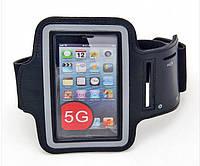 Чохол спортивний на руку для смартфонів з екраном до 4 дюймів ЧОРНИЙ SKU0000025, фото 1