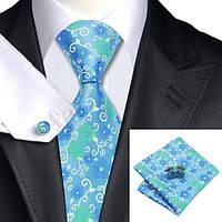 Подарочный мужской набор голубой свежий с цветами JASON&VOGUE