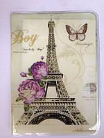 Обложка для паспорта пластиковая - чудесный Париж