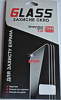 Защитное стекло 0,33мм 9H для ERGO A551 Sky 4G