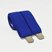 Польша Подтяжки мужские основательные ярко-синие 3,5 см Х