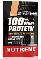 Nutrend Whey Protein 3150g