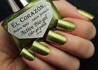 Био гель El Corazon Active Bio-gel Color gel polish French jacquard 423/907 без сушки под лампой