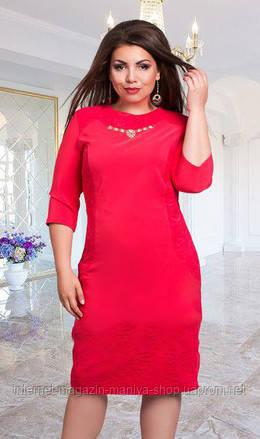 Платье женское батал вставка гипюра