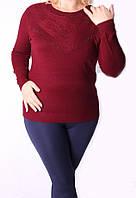 Кашемировая женская кофта большого размера 1140