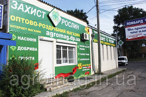г. Днепр, ул. Павлова, 20, тел. 050 811 96 47