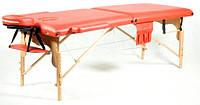 Массажный стол Body Fit 2-х сегментный деревянный стол для массажа кушетка деревянная (Красный), фото 1