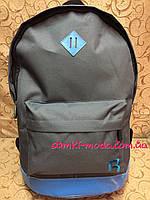 Рюкзак рибок REEBOK(только ОПТ)Рюкзак городской стильный Спортивный рюкзак спорт