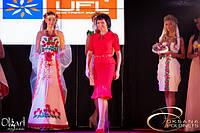 Оксана Полонец на Flower Party 2013