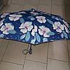 Зонт жіночий напівавтомат Amico