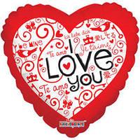 Гелиевый шар Сердце 619 Любовь На разных языках 18/45см , арт. 19394-18