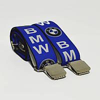 Польша Подтяжки синие BMW
