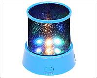 Ночник Star Master проектор ночного неба Стар МастерАдаптер 220В+USB
