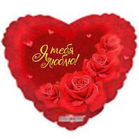 Гелиевый шар Сердце РУС-18 Любовь Розы 18/45см , арт. 70618-18