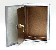 Книга-сейф с ключем большая (оригинальный подарок)