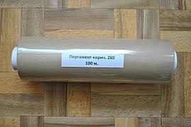 Пергамент коричневый ширина 28см длина 100 метров Смачно