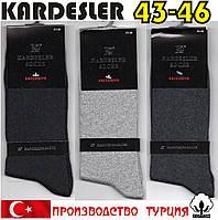 """Турецкие носки мужские демисезонные  """"Kardesler"""" Турция  43-46р ассорти НМП-2353"""