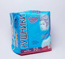 Полотенца, спанлейс, 40см*70см Гладкие (50 шт. сложенные в пластах) TM Etto