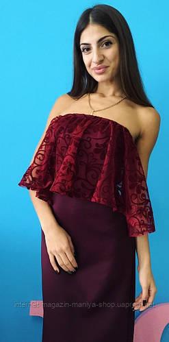 Платье женскоев пол с воланом