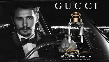 Gucci Made to Measure туалетная вода 90 ml. (Гуччи Мейд Ту Меасуре), фото 3