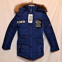 """Зимняя курточка """"STiVEN"""" для мальчиков от производителя 36 - 42р."""