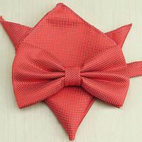 Бабочка мужская красная с белой нитью стильная с платком