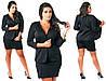 Костюм  женский полубатал пиджак+юбка-шорты, фото 2
