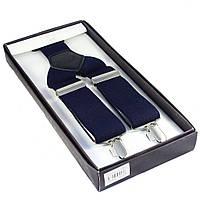 Bow Tie House™ Подтяжки синие в подарочной коробке