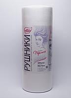 Полотенца, спанлейс, 40см*70см Жемчужина (100 шт. в рулоне с перфорацией) TM Etto