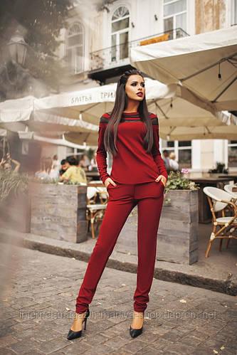 Костюм  женский блуза+брюки вставка из сеточки
