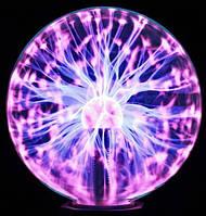 Плазменный шар самый большой (колба-64см), оригинальный ночник, шар молния