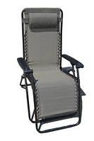 Кресло-шезлонг, каркас стальной, облегчённый