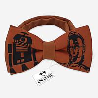 Бабочка мужская Star Wars оранжевая Дроиды