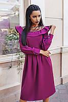 Платье женское с рюшей и вставкой кожи манжеты