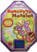 Набор для творчества Блестящая мозаика