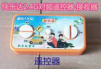 Пульт д/у 2.4 GHz для детского электромобиля