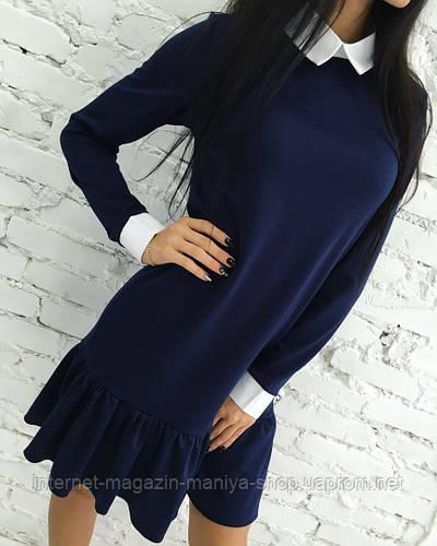 Платье женское воротник волан манжеты