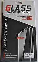 Защитное стекло для Sony Xperia Z4 0,33мм 9H 2.5D