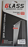 Защитное стекло для Asus Zenfone C ZC451CG 0,33мм 9H 2.5D