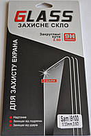 Защитное стекло для Samsung Galaxy S2 i9100   0,33мм 9H 2.5D