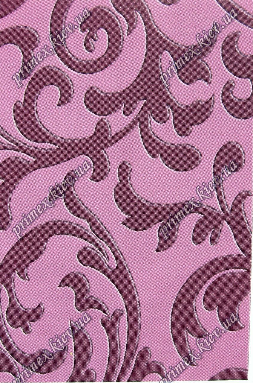 """Рельефный ковер, дорожка Радуга """"Ветки"""", цвет темно-розовый"""