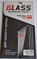 Защитное стекло для Samsung Galaxy S Duos S7562 0,33мм 9H 2.5D