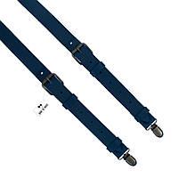 Bow Tie House™ Подтяжки кожаные темно-синие узкие с пряжками из матовой кожи