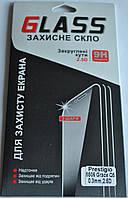 Защитное стекло для PRESTIGIO 3519 MultiPhone Wize K3 0,33мм 9H 2.5D