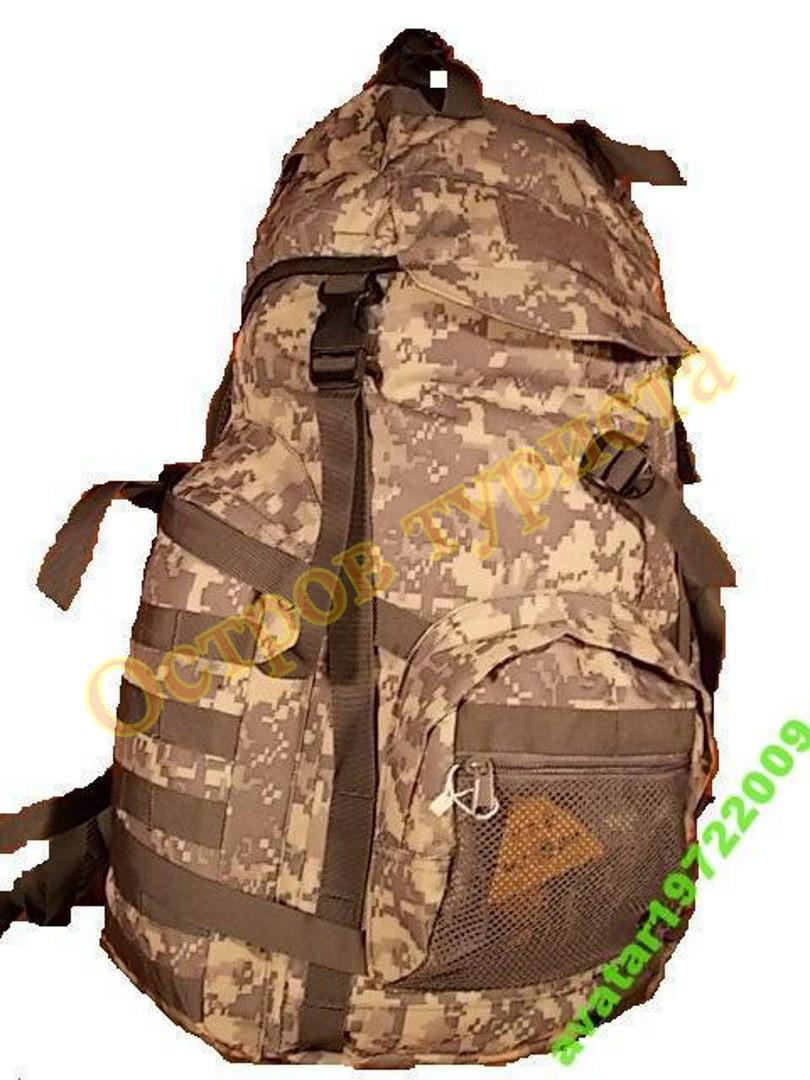 Рюкзак туристический BILL NIU 9319 каркасный камуфляжный