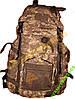 Рюкзак туристический BILL NIU 9319 каркасный камуфляжный, фото 2