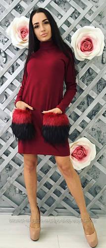 Платье женское с карманами и мехом