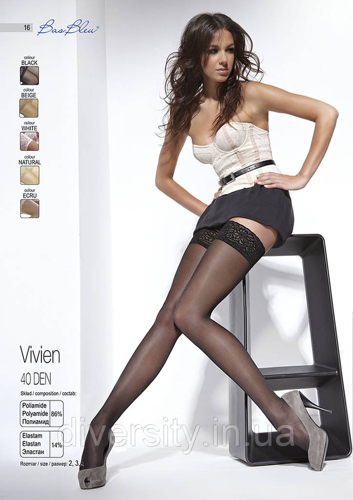 Классические чулки  Vivien BB 40 den 2-S, черный