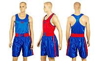 Форма боксерская двусторонняя ELAST МА-6010-B (PL, р-р S-XL, футболка сине-красная, шорты синие)