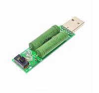USB нагрузка 1А/2А, фото 1